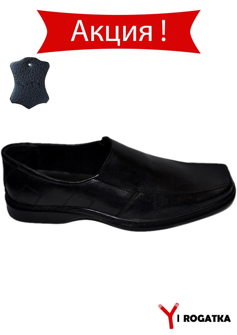 Мужские туфли комфорт великаны кожа черные