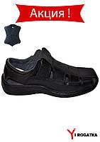 Легендарные сандалии мужские кожаные черные