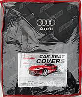 Favorite Авточехлы на сиденья Audi A6 (C-4) 1994-1997 (универсал)