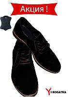 Мужские замшевые туфли FRANK, черные простроченные