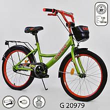 Велосипед Corso G 20979 з кошиком