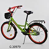 Велосипед Corso G 20979 з кошиком, фото 2