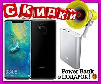 ВНИМАНИЕ! Смартфон Huawei MATE 20 Pro |128Гб| Копии с КОРЕИ! Гарантия 12 Месяцев!