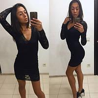 """Платье """"Sexy"""""""