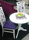 Столик кофейный Стелла  итальянский орех, фото 4