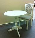 Столик кофейный Стелла  итальянский орех, фото 7