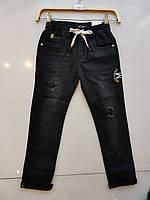 Детские джинсы для мальчиков оптом SEAGULL,разм 116-146 см
