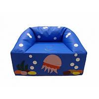 Кресло детское Океан