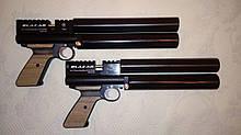 Пистолет РСР калибр дедовский многозарядный - BLAZAR
