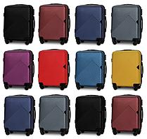 Малые чемоданы Fly 2702 (ручная кладь)