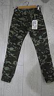 Детские камуфляжные брюки джоггеры для мальчиков GRACE,разм 116-146 см