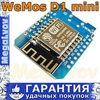 WeMos D1 mini WiFi плата на базеESP8266 + CH340Gдля Arduino и других платформ.