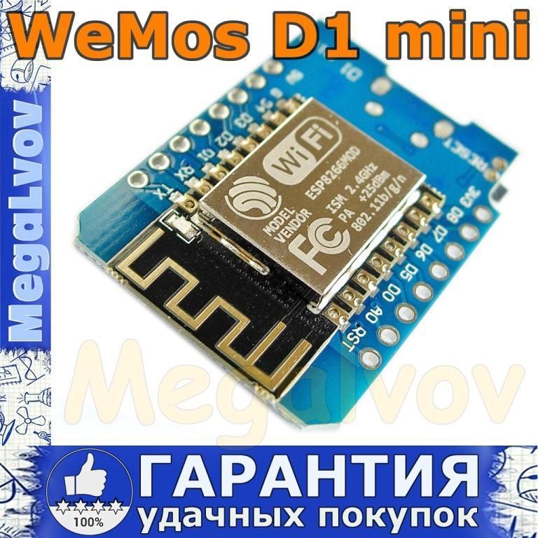 WeMos D1 mini WiFi плата на базе ESP8266 + CH340G для Arduino и других платформ.