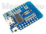 WeMos D1 mini WiFi плата на базе ESP8266 + CH340G для Arduino и других платформ., фото 6