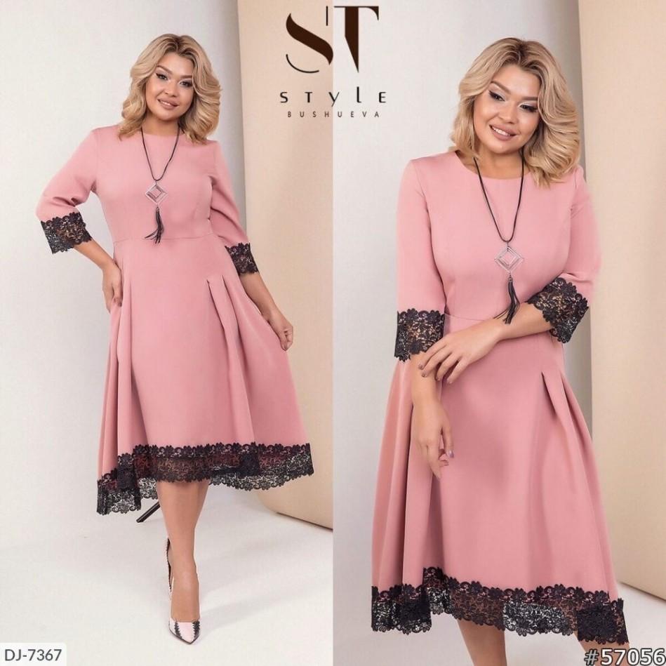 Нарядна сукня з костюмної тканини з кружевом