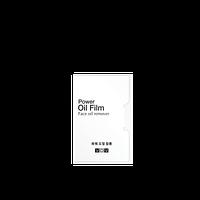 Салфетки для лица VOV Power Oil Film