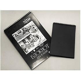 Блокнот для ескізів А4 (21х29,7 см) на спіралі чорний папір 80 г/м.кв. 50 аркушів «Трек» Україна