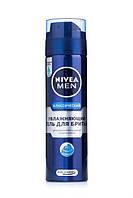 Гель для бритья Nivea Men мужской Увлажняющий, 200мл
