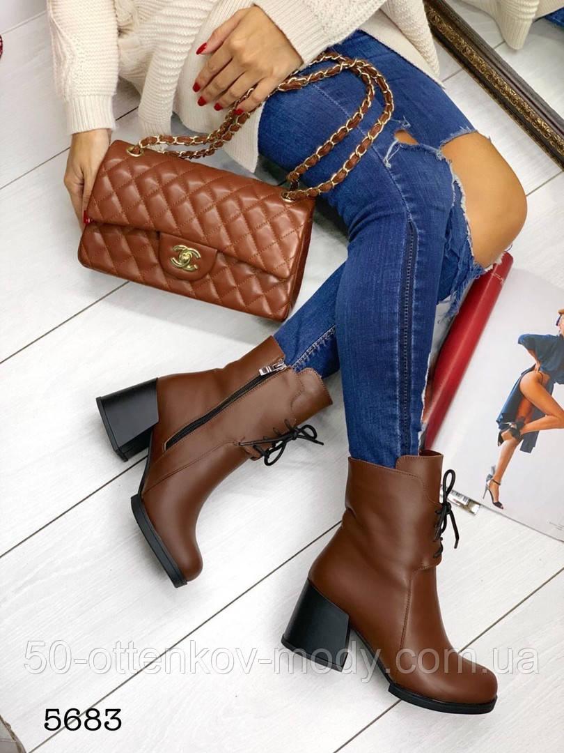 Женские демисезонные кориченые ботинки на устойчивом каблуке, натуральная кожа