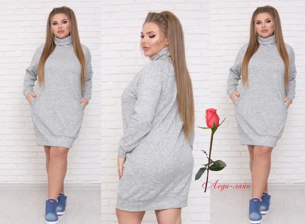 Женское платье из ангорки    RS-Саманта-а