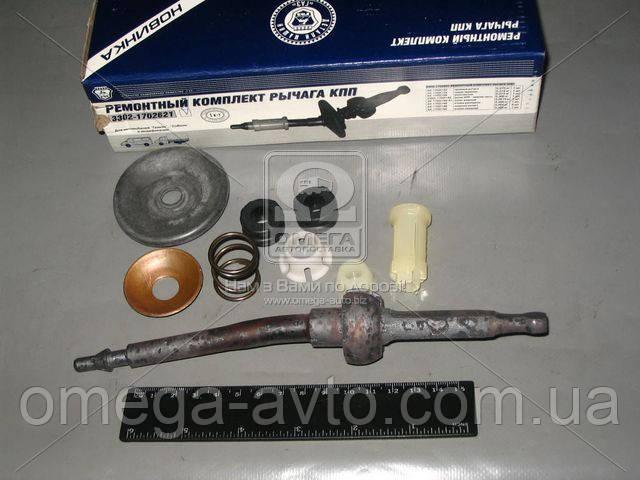 Ремкомплект важеля КПП ГАЗ 3302, ГАЗель СОБОЛЬ (ГАЗ) 3302-1702621
