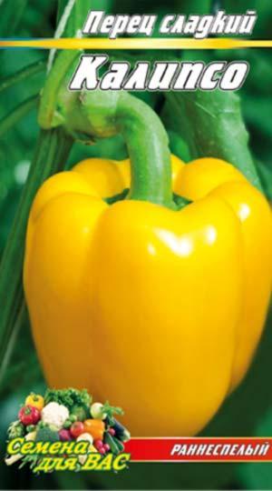 Перец Калипсо пакет 20 семян