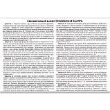 Альбом з малювання 4 рік життя Осінь-Зима Авт: Бровченко А. Вид: Генеза, фото 7