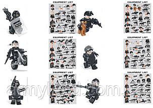 SWAT ПОЛИЦИЯ + МОТОЦИКЛ, конструктор, BrickArms, аналош Лего, фото 3