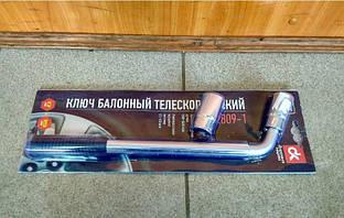 Ключ баллонный телескопический 17/19, 21/23мм DK DK2809-1/1