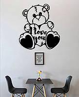 "Картина из дерева ""Мишка I love you"" 30х31 см"