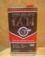 Чистящее масло для огнестрельного оружия
