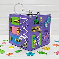 БизиКуб. Развивающие игрушки для детей. Фиолетовый