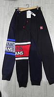 Спортивные штаны для мальчиков подростковые оптом GRACE,разм 134-164 см,95% хлопок