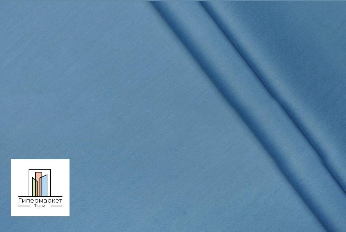 Ткань Сатин Однотонный 2.50 ширина 120 плотность 100% хлопок