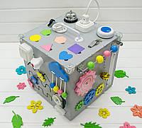 Бизикуб. Развивающие игрушки для детей. Серый