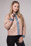 Короткая молодежная куртка комбинированная 8168, фото 1