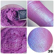 Пигмент для макияжа Shine Cosmetics №39, фото 3