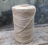 Шпагат  джутовый  упаковочный д. 2,8мм/1кг, фото 9