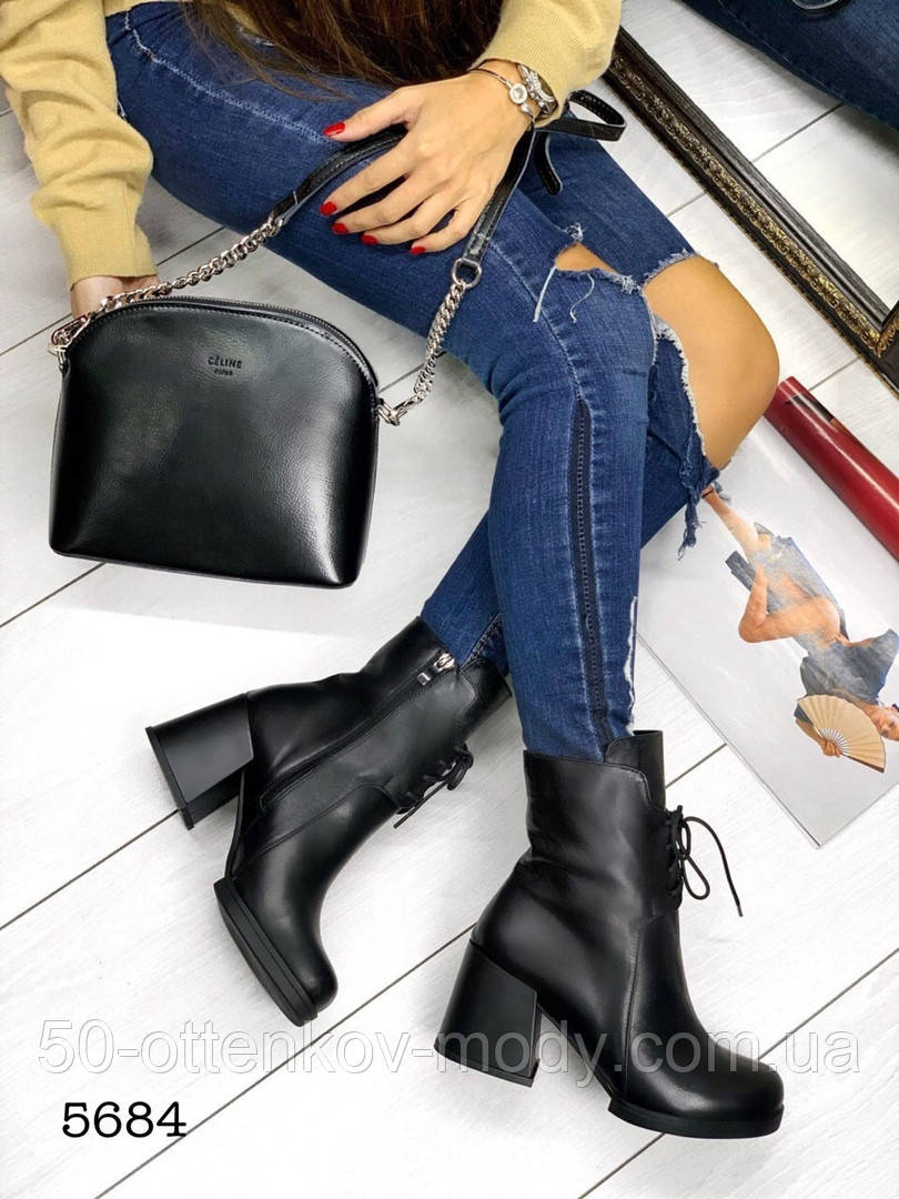 Женские демисезонные черные ботинки на устойчивом каблуке, натуральная кожа