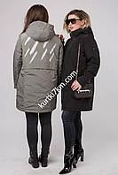 Куртки  женские демисезонные большого размера Visdeer 257