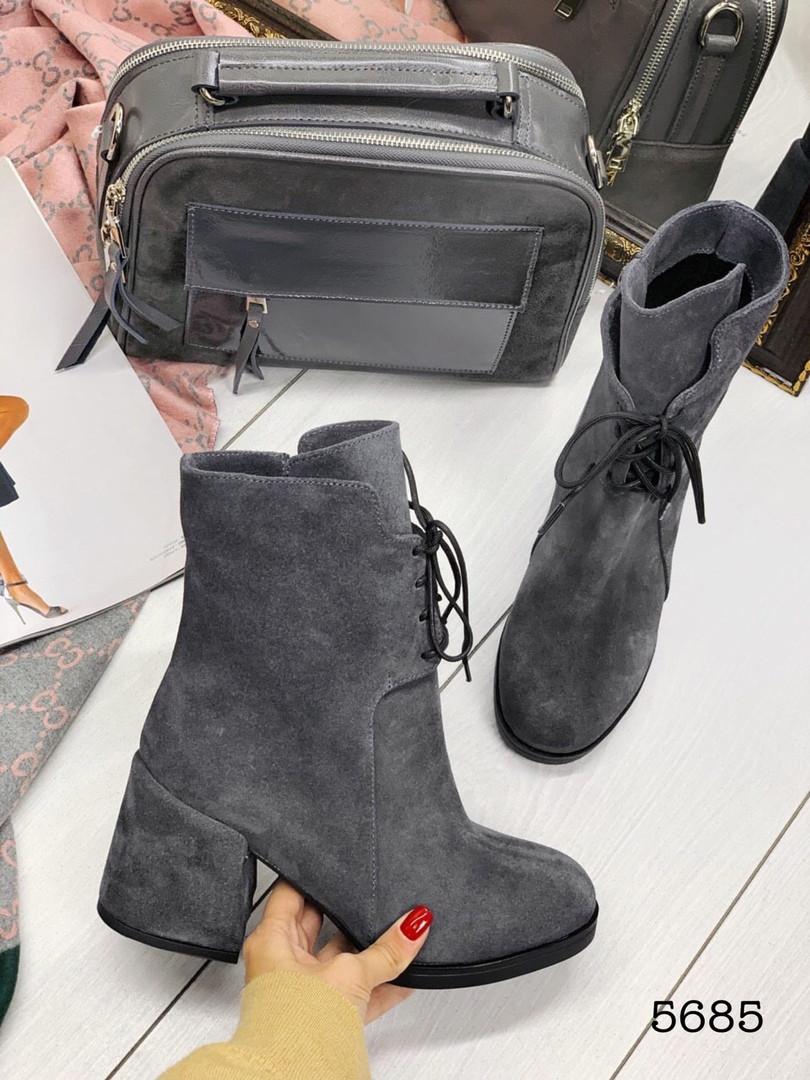 Ботинки демисезон на устойчивом каблуке серый замш натуральный В наличии и под заказ