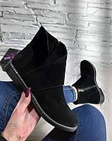 Жемисезонные ботинки из натуральной замши