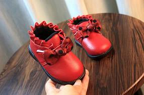 Ботинки детские демисезонные  на девочку из  эко-кожи 15-21р.красные