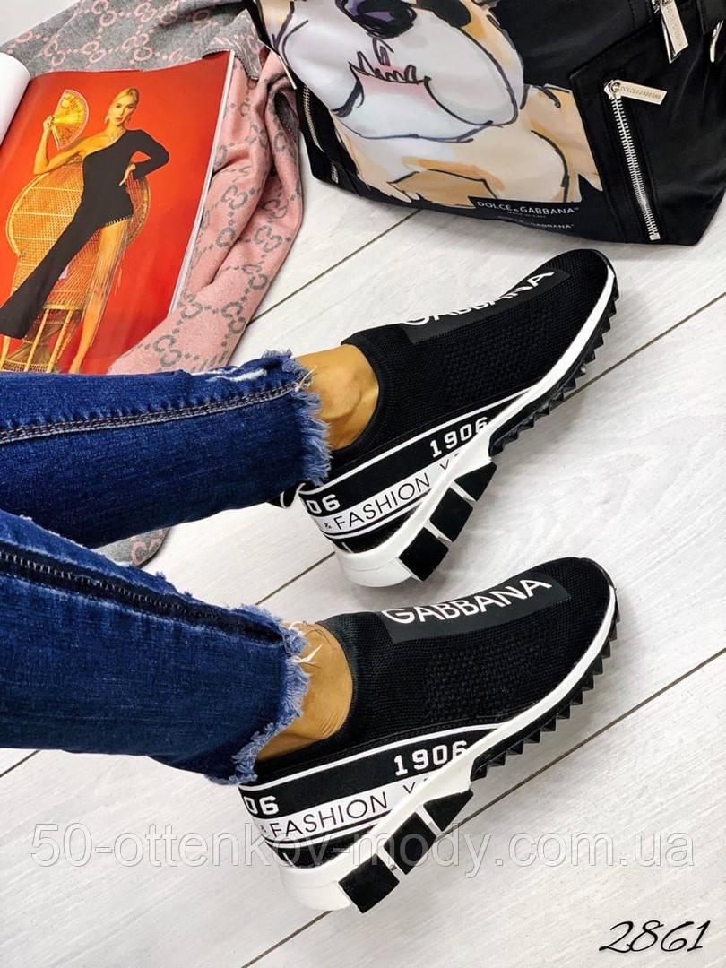 Женские кроссовки текстиль Дольче Габбана черные, белые