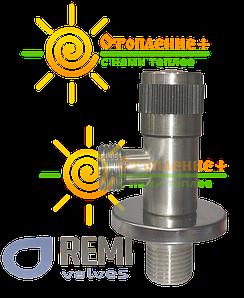 Кран приборный угловой REMI RS 1/2х1/2 нержавейка