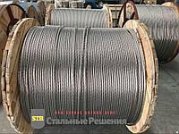 Канат стальной 8.1 мм ГОСТ 3063-80 оцинкованный