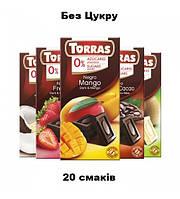 Шоколад без сахара Torras