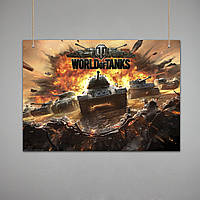 Постер: World of Tanks (Макет №2)