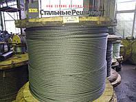 Канат стальной 12 мм ГЛ ГОСТ 3077-80