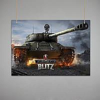 Постер: World of Tanks (Макет №3)